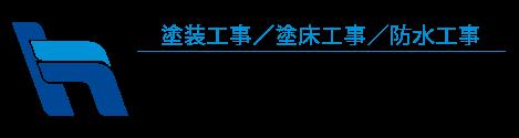 株式会社 平林塗装